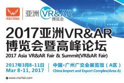 Asia VR&AR Fair